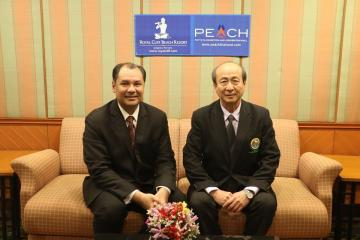 Royal Cliff and PEACH Welcome Thailand's Distinguished Pediatricians for the 21st PIDST Annual Meeting