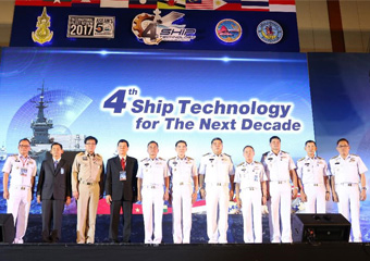 upload/4th-Ship-Technology-2017-thum.jpg