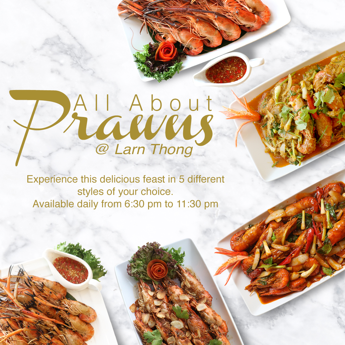 All About Prawns Promotion